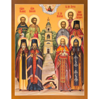 Священномученик Николай Аристов, диакон