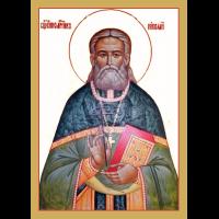 Исповедник Никола́й Постников, пресвитер