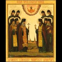 Преподобномученик Се́ргий (Зайцев), архимандрит
