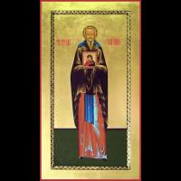 Преподобный Стефа́н Триглийский, игумен