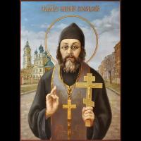 Священномученик Васи́лий Сокольский, пресвитер