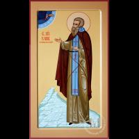 Преподобный Иоа́нн Египетский, пустынник