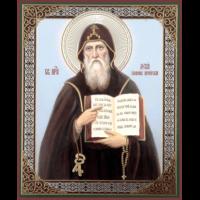 Преподобный Лука́ Печерский, эконом