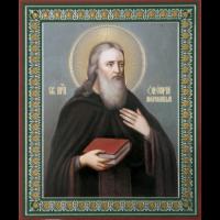 Преподобный Ону́фрий Печерский, Молчаливый