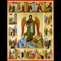 Пророк Предтеча и Креститель Господень Иоа́нн