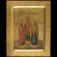 Святая Евву́ла Никомидийская