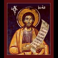Пророк Иоа́д, человек Божий