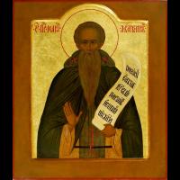 Преподобный Иоа́нн Лествичник, Синайский, игумен