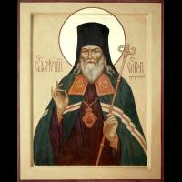 Святитель Софро́ний, епископ Иркутский