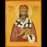 Святитель Досифе́й (Васич), митрополит Загребский