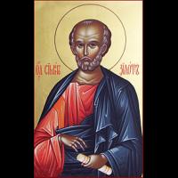 Апостол Си́мон Зилот, Кананит