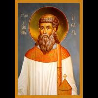 Священномученик Аифа́л Персидский, диакон