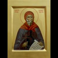Преподобный Диони́сий Малый