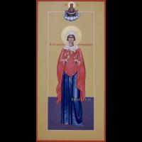 Мученица Калли́ста Никомидийская