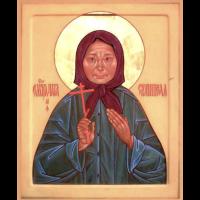 Мученица Ната́лия Козлова