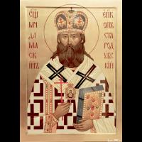 Священномученик Дамаски́н (Це́дрик), Стародубский, епископ