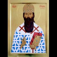Священномученик Ге́рман (Ряшенцев), Вязниковский, епископ