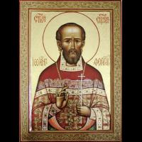 Священномученик Иоа́нн Иванов, пресвитер