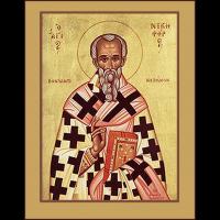 Святитель Ники́фор I, патриарх Константинопольский, исповедник