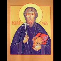 Священномученик Стефа́н Ермолин, пресвитер