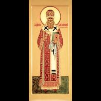 Священномученик Варсоно́фий (Лебедев), Кирилловский, епископ