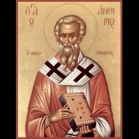 Священномученик Анфи́м Никомидийский, епископ