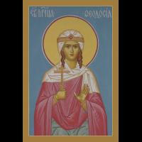 Мученица Феодо́сия Тирская, Кесарийская (Палестинская), дева