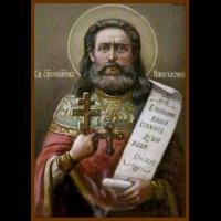 Священномученик Илия́ Бажанов, пресвитер