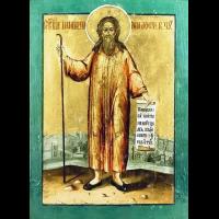 Блаженный Иоа́нн Власатый, Милостивый, Ростовский, Христа ради юродивый