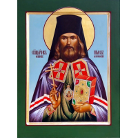 Священномученик Пи́мен (Белоликов), Верненский, епископ