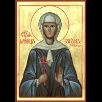 Преподобномученица Татиа́на Грибкова, послушница