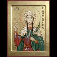 Мученица Васили́сса Никомидийская, отроковица
