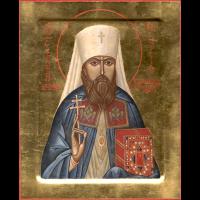 Священномученик Григо́рий (Лебедев), Шлиссельбургский, епископ