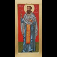 Священномученик Илия́ Измайлов, пресвитер