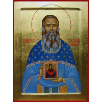 Священномученик Михаил Богородский, пресвитер
