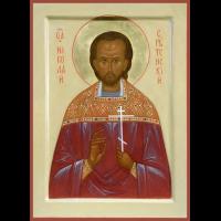 Священномученик Николай Сретенский, пресвитер