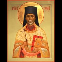 Преподобномученик Стефа́н (Кусков), иеромонах