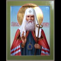 Святитель И́ов, патриарх Московский и всея Руси