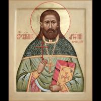 Священномученик Арсе́ний Троицкий, пресвитер