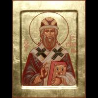 Святитель Ге́рман, архиепископ Казанский и Свияжский