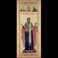 Священномученик Павел I Константинопольский, патриарх