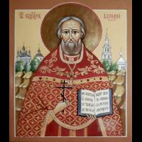 Священномученик Васи́лий Крылов, пресвитер