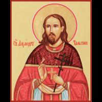 Священномученик Алекса́ндр Талызин, пресвитер