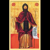 Преподобный Лука́ Елладский, отшельник