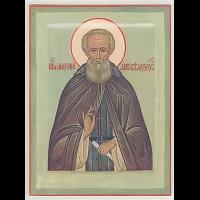 Преподобный Мартиниа́н Белоезерский, игумен