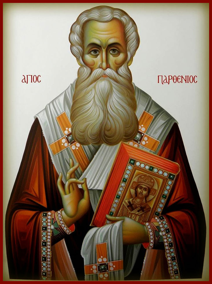 Преподобный Парфе́ний Лампсакийский, епископ