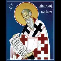 Исповедник Емилиа́н Кизический, епископ