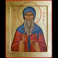 Преподобный Гео́ргий Хозевит