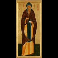 Преподобный Илия́ Египетский, пустынник