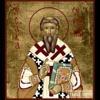 Святитель Са́вва II, архиепископ Сербский